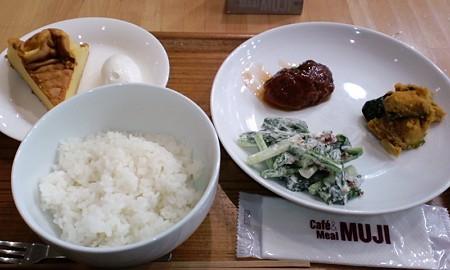 3種盛セット@Meal MUJI