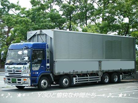 DSCF8486-02_pa