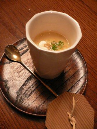 呑惣 和洋 方寸MURATA*ひとくち茶碗蒸し
