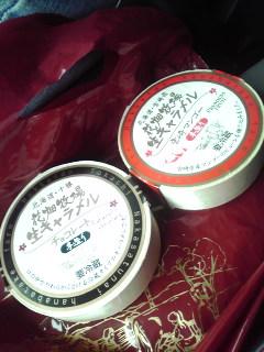 写真: ちゅーさんから北海道土産。元祖生キャラメル