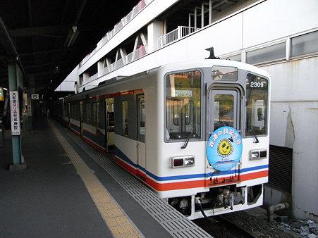 キハ2300(関東鉄道常総線・取手駅)