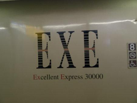 EXE(小田急町田駅)