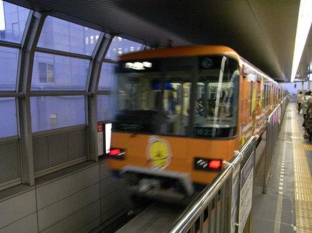 大阪モノレール(千里中央駅)
