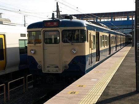 113系外房線(安房鴨川駅)