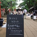 Photos: 手作り市 入り口