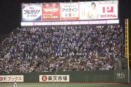 ライトスタンドの横浜ファン