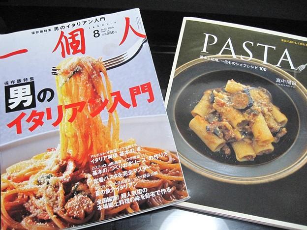 写真: 料理本2
