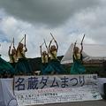 写真: 名蔵ダムまつり 043