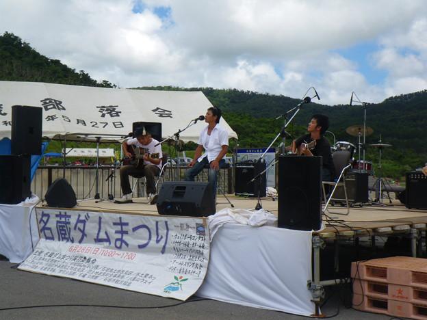 写真: 名蔵ダムまつり 060