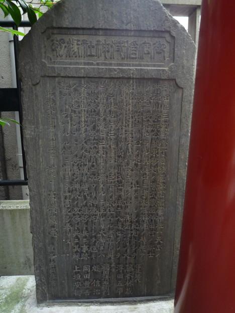 御宿稲荷神社 6