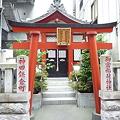 Photos: 御宿稲荷神社 1