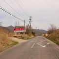 Photos: 五光牧場004