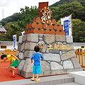 Photos: 雲見オートキャンプ場126