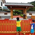 Photos: 雲見オートキャンプ場113