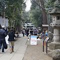 Photos: yoyohachi110206005