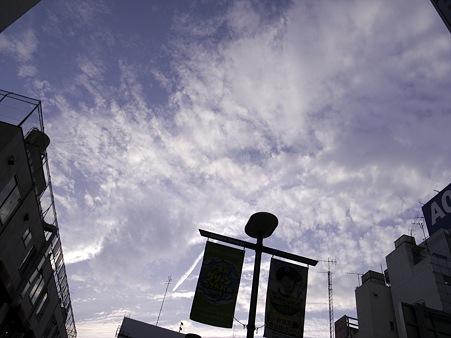 2009-08-23の空2