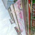 Photos: HDR習作11