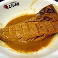 Photos: サバ味噌?