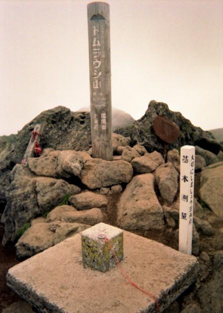 1002トムラウシ岳山頂001