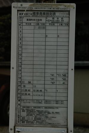 IMGP0225