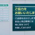 神慈秀明会宮崎集会所建設の様子9月14日4