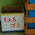 写真: 20090829_100009