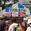 Photos: 20090927_112100