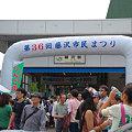Photos: 20090927_113552