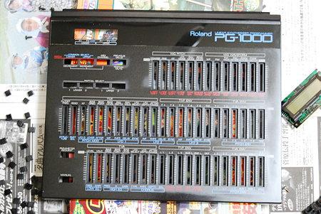 PG-1000 本体表面