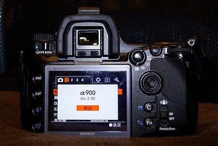α900 Ver2.00
