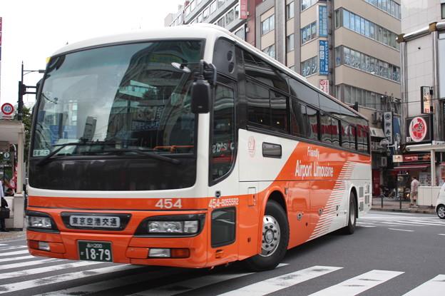 東京空港交通 454-80555R2