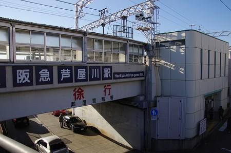 005.芦屋川駅