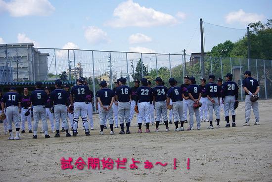 s-myu2009_0913(009)