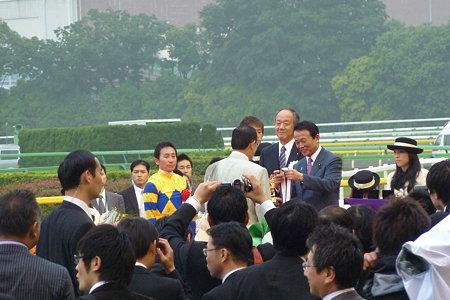 総理の表彰