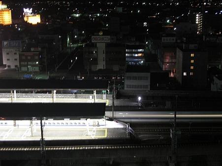 811-Kodama694_3s