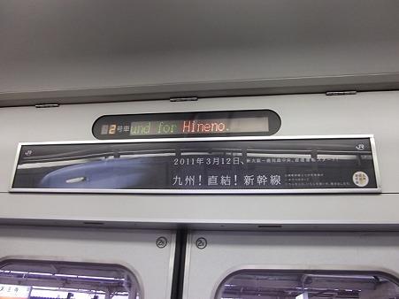 0-LED