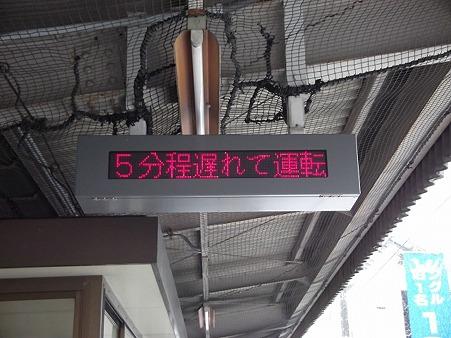 116-ShinHashima_2