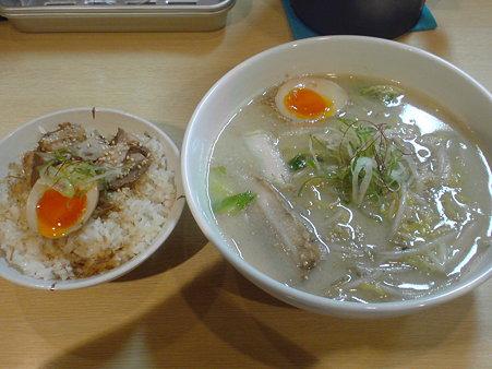 秀 豚骨+チャータマ丼