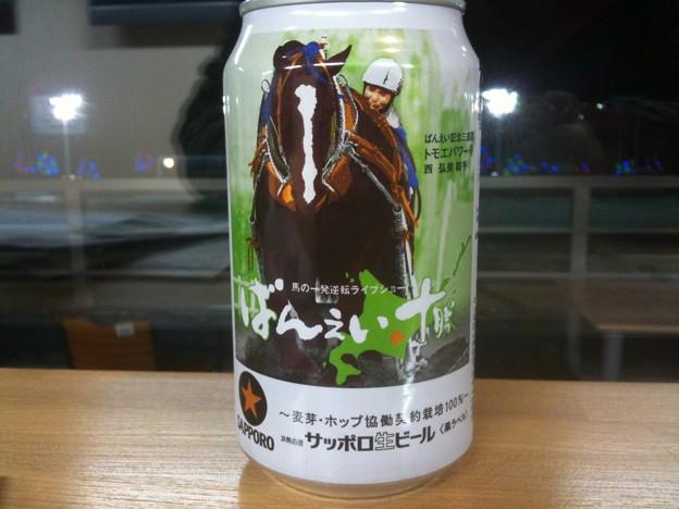 写真: サッポロ黒ラベル ばんえい缶