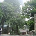 Photos: 023.延暦寺(5)