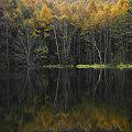 写真: 皇水鏡