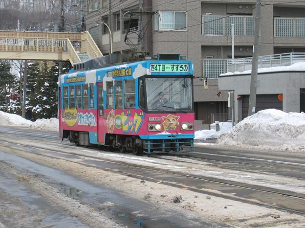 札幌市交通局8500形1