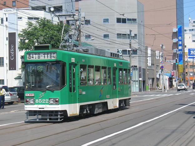 札幌市交通局8500形8