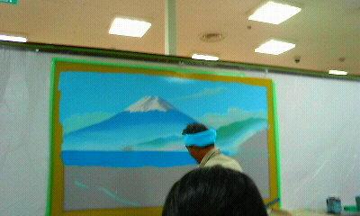 銭湯富士山3