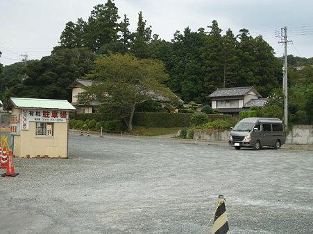 静岡ツーリング2009 009加工