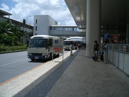 沖縄出張 009