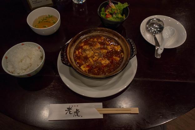 土鍋麻婆豆腐セット。