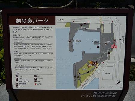 090602-象の鼻 昼 (13)