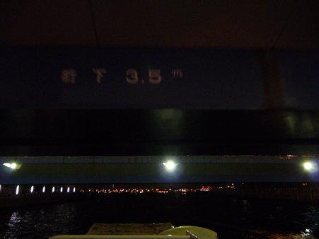 090602-帰航 (7)