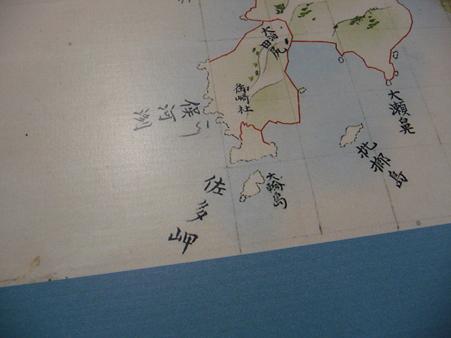090602-伊能図 九州